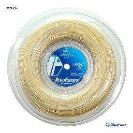 トアルソン(TOALSON) テニスガット ロール アスタリスタ(ASTERISTA) 130 ホワイト 7333012W