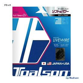 トアルソン(TOALSON) テニスガット 単張り バイオロジック(BIOLOGIC) ライブワイヤー(LIVE WIRE) 125 ブラック 7222510K