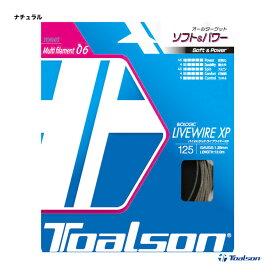 トアルソン(TOALSON) テニスガット 単張り バイオロジック(BIOLOGIC) ライブワイヤー(LIVE WIRE) XP 125 ナチュラル 7222570N