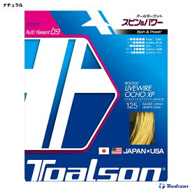 トアルソン(TOALSON) テニスガット 単張り バイオロジック(BIOLOGIC) ライブワイヤー(LIVE WIRE) OCHO XP 125 ナチュラル 7222580N