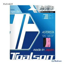 トアルソン(TOALSON) テニスガット 単張り アスタリスタ・カラーズ(ASTERISTA colors) 125 チェリーピンク 7332510P