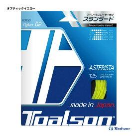 トアルソン(TOALSON) テニスガット 単張り アスタリスタ・カラーズ(ASTERISTA colors) 125 オプティックイエロー 7332510Y