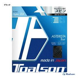 トアルソン(TOALSON) テニスガット 単張り アスタリスタ・ツアー(ASTERISTA TOUR) 125 ブラック 7332530K
