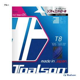 トアルソン(TOALSON) テニスガット 単張り ティーエイト(T8) 125 ブルー 7412510B
