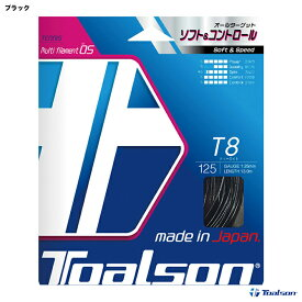 トアルソン(TOALSON) テニスガット 単張り ティーエイト(T8) 125 ブラック 7412510K