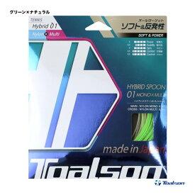 トアルソン(TOALSON) テニスガット 単張り ハイブリッドスプーン01モノ・マルチ(HYBRID SPOON 01 MONO×MULTI) グリーン×ナチュラル 7430127G