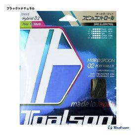 トアルソン(TOALSON) テニスガット 単張り ハイブリッドスプーン02ポリ・マルチ(HYBRID SPOON 02 POLY×MULTI) ブラック×ナチュラル 7430225K