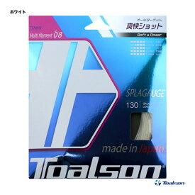 トアルソン(TOALSON) テニスガット 単張り スプラゲージ(SPLAGAUGE) 130 ホワイト 7483010W