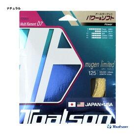 トアルソン(TOALSON) テニスガット 単張り ムゲン・リミテッド(MUGEN LIMITED) 125 ナチュラル 7942510N