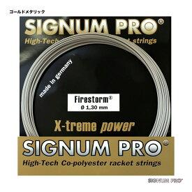 シグナムプロ(SIGNUM PRO) テニスガット 単張り ファイヤーストーム(Firestorm) 130 ゴールドメタリック firestorm130