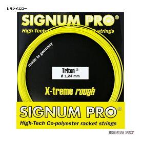 シグナムプロ(SIGNUM PRO) テニスガット 単張り トリトン(Triton) 124 レモンイエロー triton124