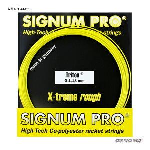 シグナムプロ SIGNUM PRO テニスガット 単張り トリトン(Triton) 118 レモンイエロー triton118