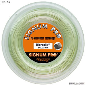 シグナムプロ SIGNUM PRO テニスガット ロール マイクロナイト(MICRONITE) 132 ナチュラル micronite132