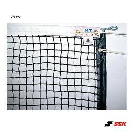 SSK コート備品 テニスネット 硬式用全天候式無結節テニスネット  KT1223