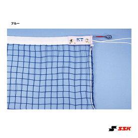 SSK コート備品 テニスネット 正式無結節ソフトテニスネット  KT219/218