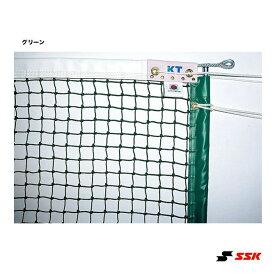 SSK コート備品 テニスネット 硬式用全天候式有結節テニスネット  KT221/222