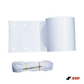 SSK コート備品 テニスネット備品 取り替え用上部テープ  KT249