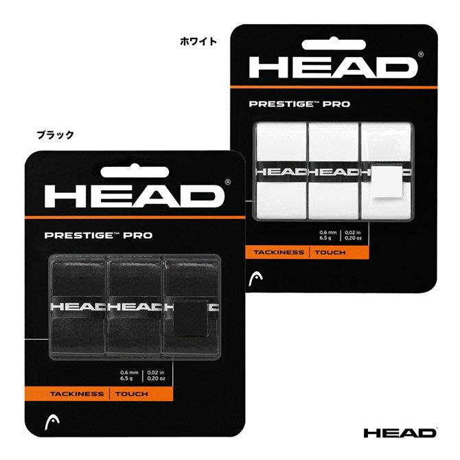 ヘッド(HEAD) オーバーグリップ プレステージ・プロ(3本入) 282009