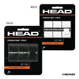ヘッド HEAD  オーバーグリップ プレステージ・プロ(3本入) 282009