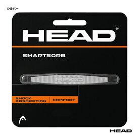 ヘッド(HEAD) 振動止め スマートソーブ 288011