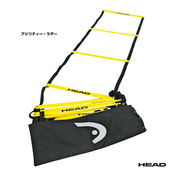 ヘッド(HEAD) トレーニング用具 アジリティー・ラダー 287501