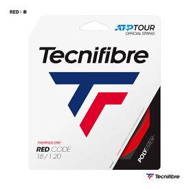 テクニファイバー Tecnifibre テニスガット 単張り レッドコード(RED CODE) 120 赤 TFSG404(120rd)