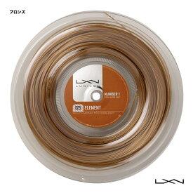 ルキシロン(LUXILON) テニスガット ロール エレメント(ELEMENT) 125 ブロンズ WRZ990106