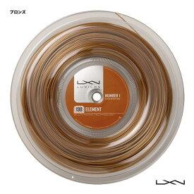 ルキシロン(LUXILON) テニスガット ロール エレメント(ELEMENT) 130 ブロンズ WRZ990111