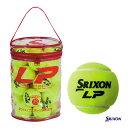 スリクソン(SRIXON) テニスボール LP エルピー(ノンプレッシャー)30球入 1袋 LP30BAG