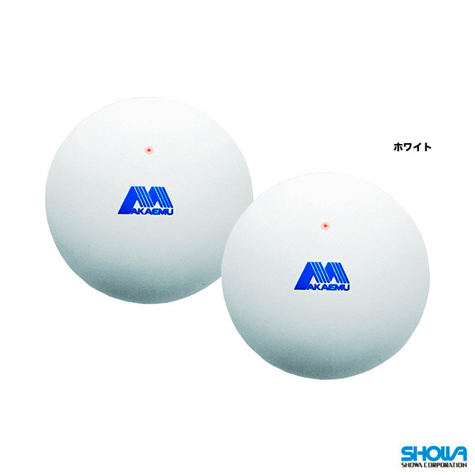 ショーワ(SHOWA) ソフトテニスボール アカエムプラクティス 1袋(2球入) ホワイト M-40000