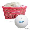 ケンコー(KENKO) ソフトテニスボール 練習球 かご入りセット 120球 ホワイト TSSWK-V