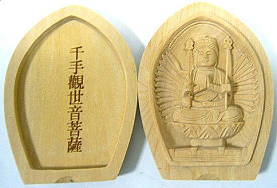 (雀舌) 黃楊木雕千手觀音佛菩薩例 (包) TENPODO