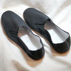 カンフーシューズ 樹脂製ゴム茶底・布靴