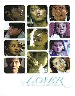 情人的韩国最佳音乐录影带与仍然集合 [DVD]