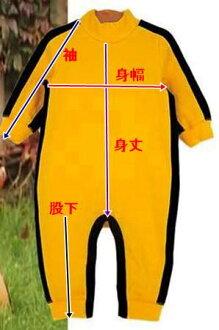 布魯斯 · 李 (李小龍) 兒童死亡玩的套裝 (長袖長褲) 暗橙色黃色軌道