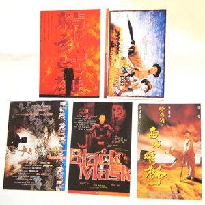 ジェット・リー(李連杰) 出演作品ポストカード5枚セット4