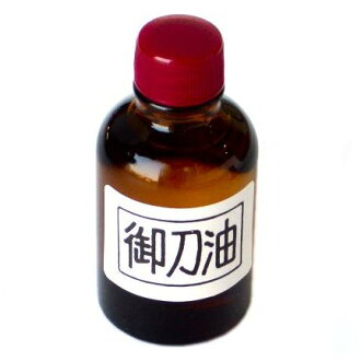 Tool for sword care TK-3 sword oil very much