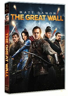 Long and extensive castle (2016) (DVD) (Hong Kong version)
