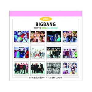 BIGBANG ビッグバン 2018年度 PHOTO 卓上カレンダー【お取り寄せ品】