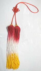 剣穂(けんすい) -太極拳カンフー刀剣用の房飾り50cm(グラデーション赤色→白色→黄色)