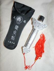 中華武術用 伸縮式健身剣 伸縮剣 獅子頭柄 ツヤ消しシルバー 銀白色