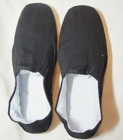 中国式 伝統技法 千層底 布靴 カンフー シューズ