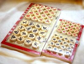 象棋(シャンチー) チャイニーズチェス(中国将棋)木製盤付き 駒径35mmサイズ