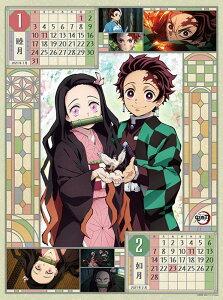 鬼滅の刃 2021年カレンダー 【発売中】