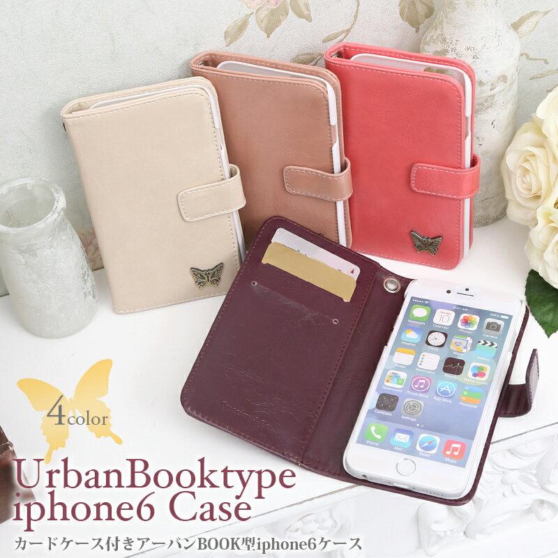 iPhone6 ケース 本革 iphone 6 カメラホール 手帳型 レザー Gucciny&co マグネット式 スマホケース 〈メール便送料無料〉 即納