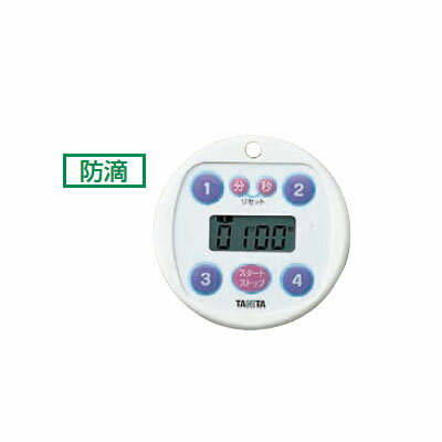 タイマー No5366 100分計 プリセット式/業務用/新品/小物送料対象商品