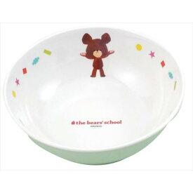 ラーメン鉢 くまのがっこう お子様用食器 メラミン樹脂 CM-51J/業務用食器/新品 /テンポス