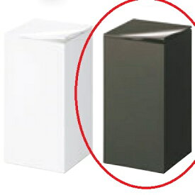 サニタリーボックス RETTO(レットー)コーナーポット ブラック / 100×100×H210/業務用/新品/小物送料対象商品 /テンポス