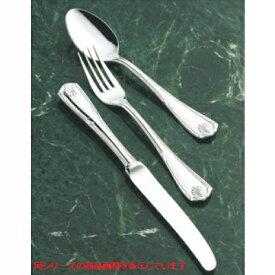 ティースプーン 洋白 エジンバラ ティースプーン / 全長:134/業務用/新品