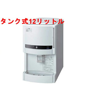 【業務用】日立 冷水専用ウォータークーラー(貯水式) RW-1211B(旧型式:RW-1210B) 【送料無料】【新品】 /テンポス